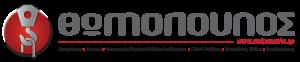 LogoCompany Νίκος Θωμόπουλος ανυψώσεις, γερανοί, μεταφορές βαρέων και ειδικών φορτίων, οδική βοήθεια, ενοικιάσεις κλάρκ, αποθηκεύσεις