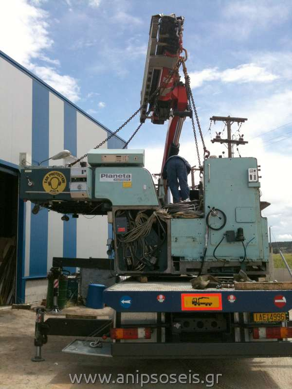 μεταφορά ειδικού φορτίου με ανυψωτικό μηχάνημα