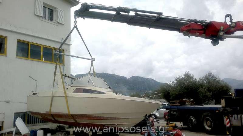 ανύψωση και μεταφορά σκάφους