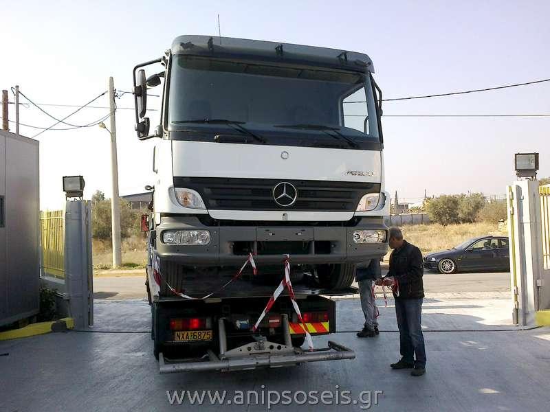 Ανύψωση φορτηγού