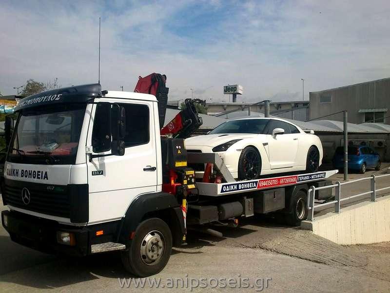 οδική βοήθεια, μεταφορά αυτοκινήτου