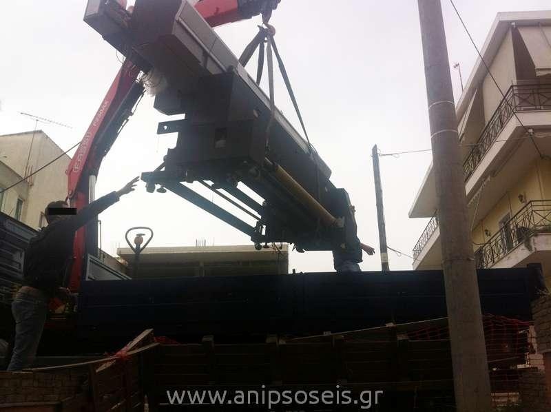 ανύψωση με γερανό, μεταφορά μηχανήματος