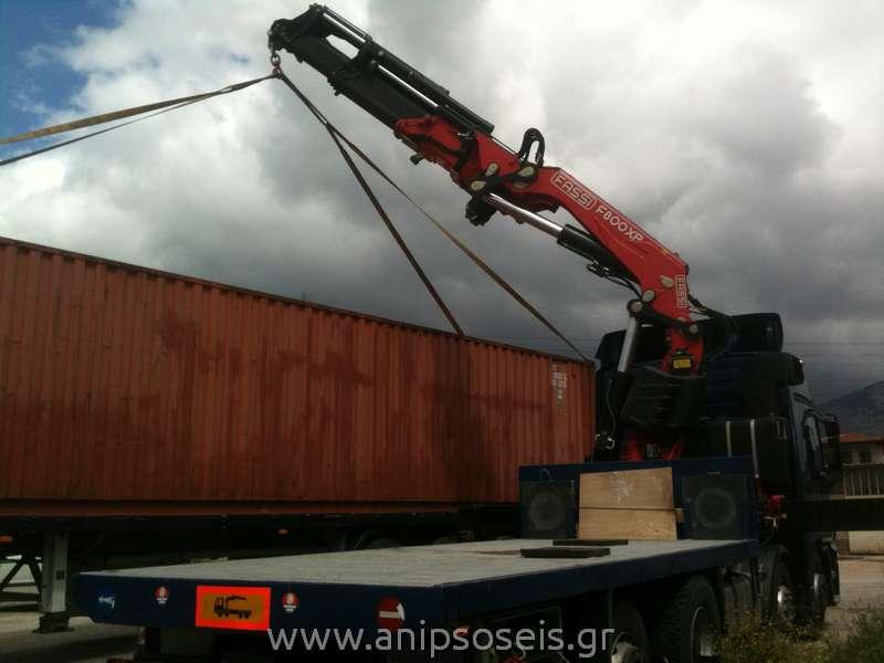 ανύψωση - γερανομεταφορά container
