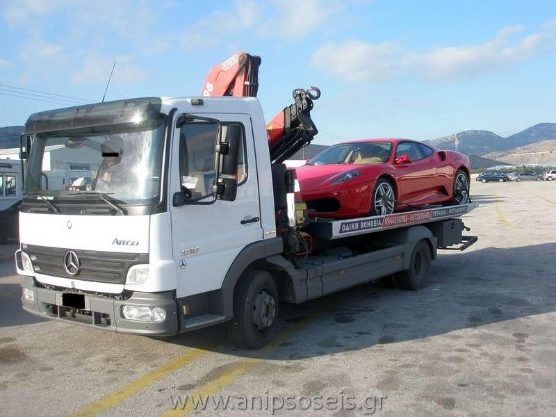 Μεταφορά αυτοκινήτου με γερανό