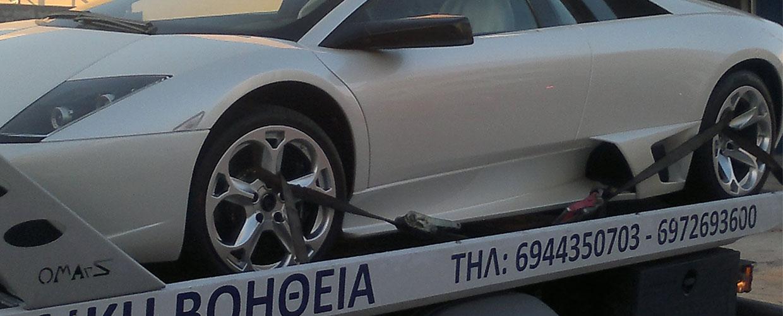 οδική βοήθεια μεταφορά αυτοκινήτων με γερανό