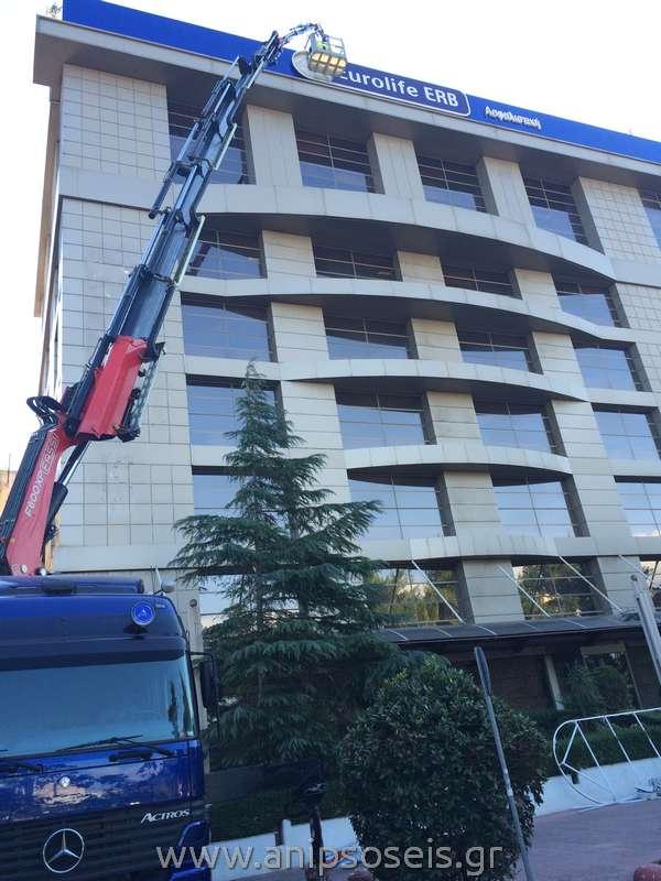 Ανύψωση ταμπέλας στη EUROBANK με καλαθοφόρο