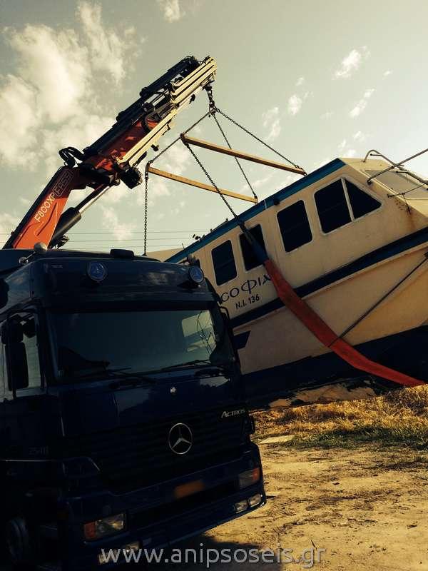 Ανύψωση και μεταφορά σκάφους (1)