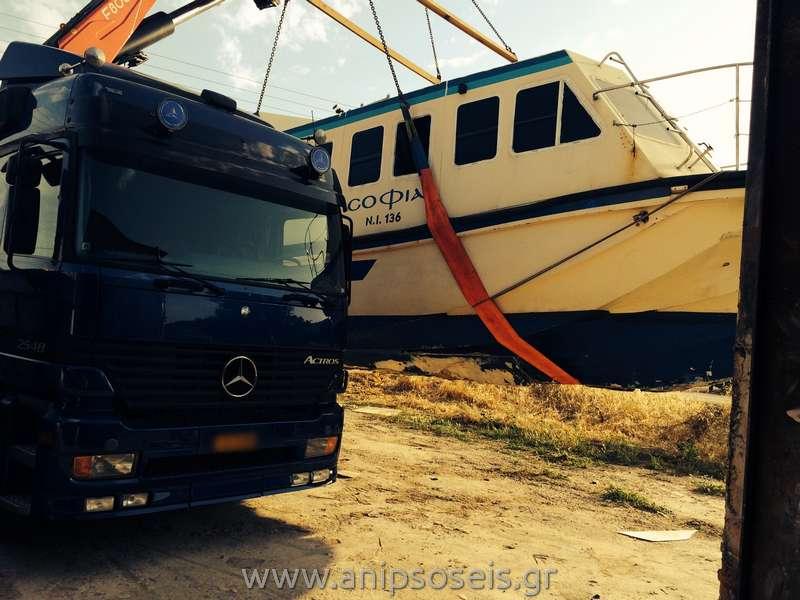 Ανύψωση και μεταφορά σκάφους (3)