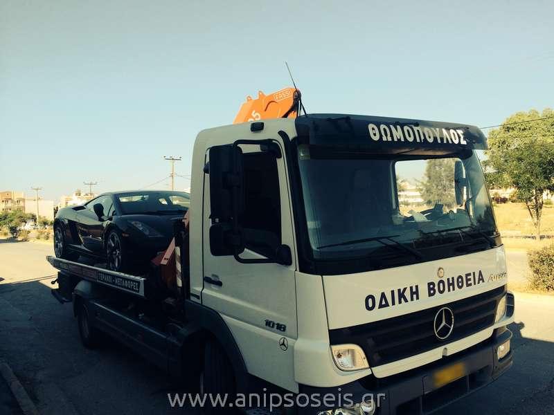 Οδική Βοήθεια Μεταφορά αυτοκινήτου με γερανό(1)