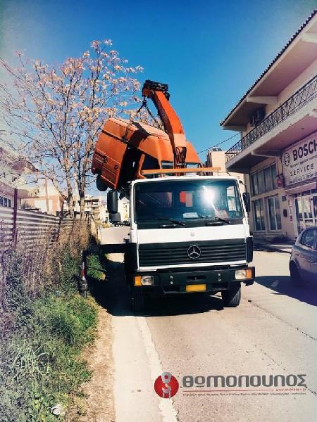 Ανύψωση και μεταφορά Van