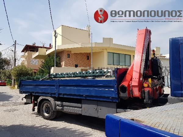 Μεταφορά μηχανημάτων ταπητοκαθαριστηρίου