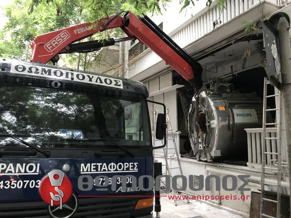 μεταφορές ιατρικών μηχανημάτων στις ειδικές γερανομεταφορές από την εταιρία Νίκος Θωμόπουλος