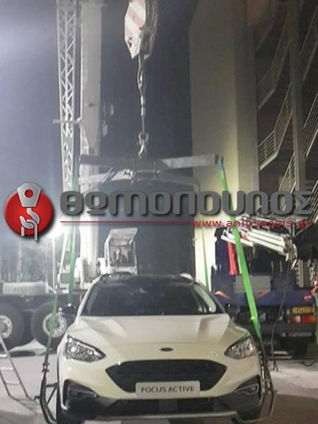 ανύψωση - τοποθέτηση εκθεσιακών αυτοκινήτων, γερανομεταφορές Νίκος Θωμόπουλος ford active